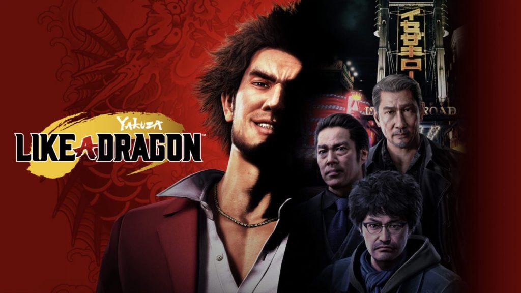 Yakuza Like a Stone