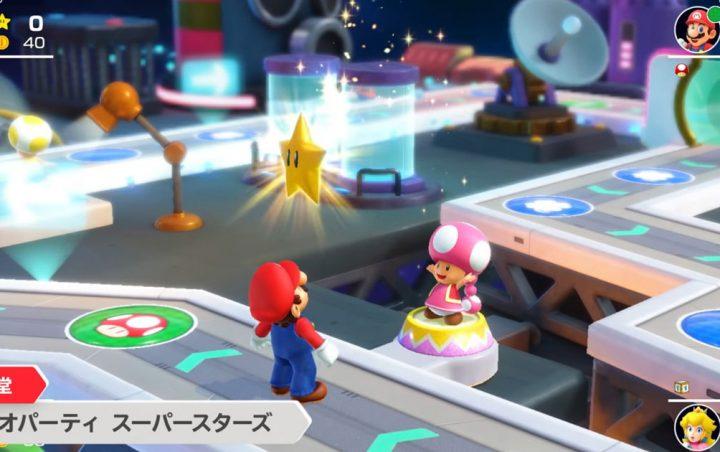 Foto de ¿Mario Party Superstars tendría DLC's de pago?