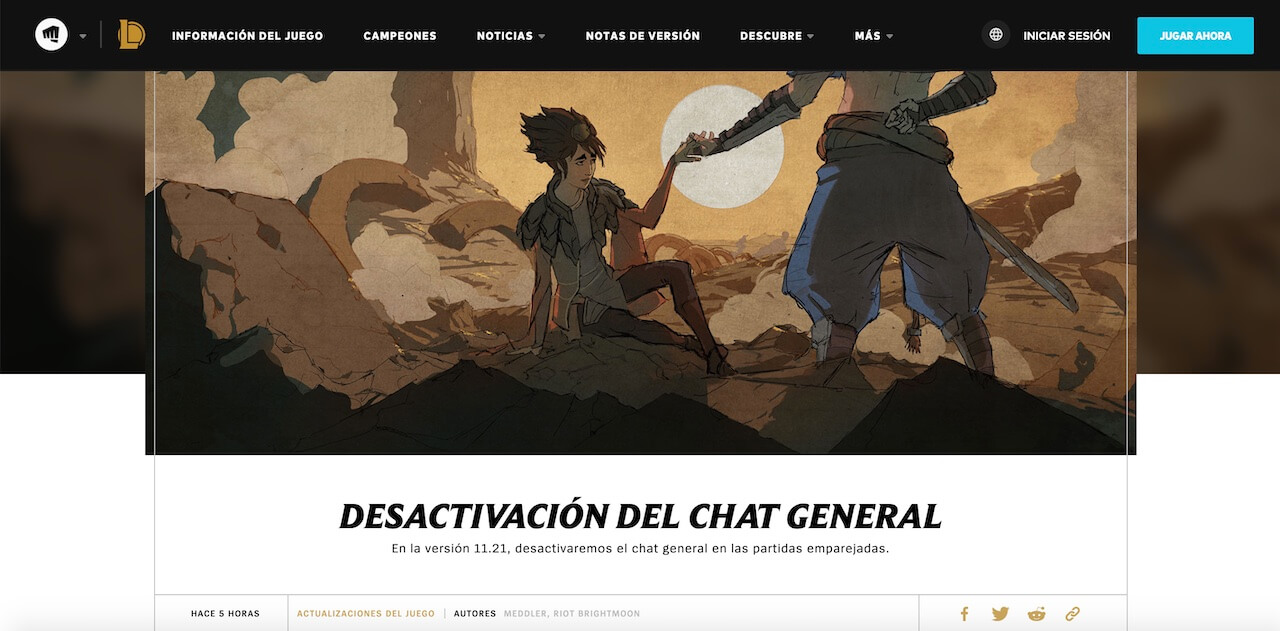 League of Legends Riot Games Chat General